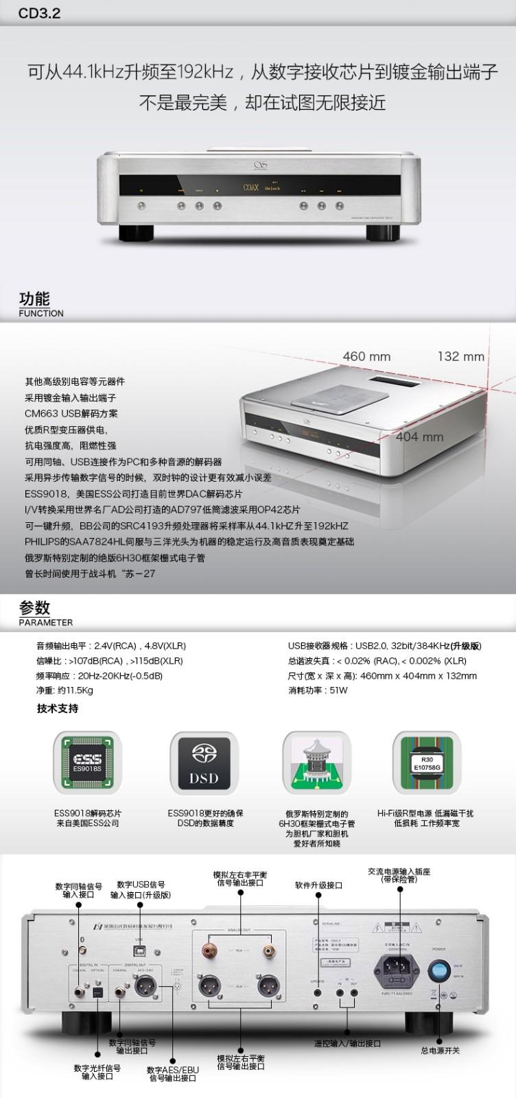 CD3_01.jpg